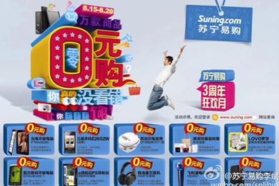普华永道报告:中国消费者的网购频率冠绝全球