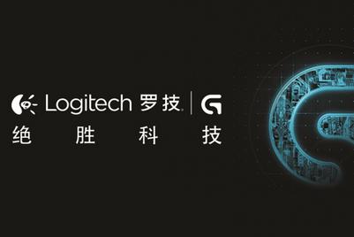 朗标获罗技G系列中国数字战略业务