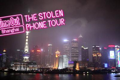 《Time Out》上海站推出游击营销:遗失的手机之旅