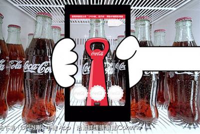 """可口可乐启动今夏互动广告战役:""""Open喇"""""""