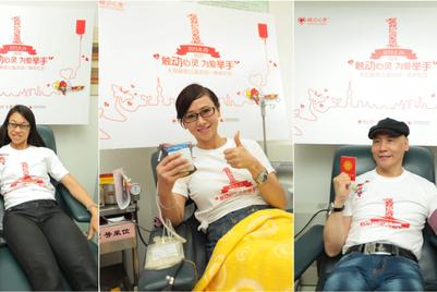 案例研究:出租车内互动荧屏改变人们对无偿献血的看法