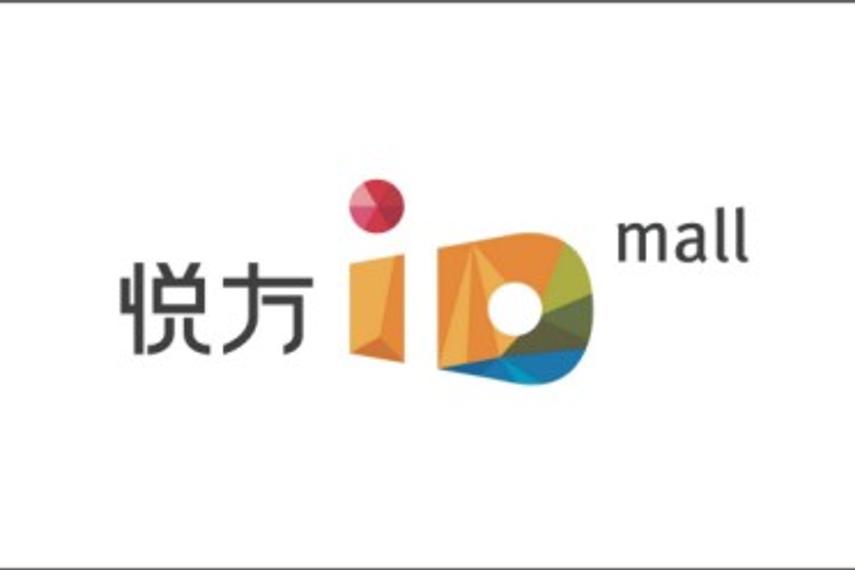 北京杰尔思行获中信资本合肥悦方ID Mall项目创意业务