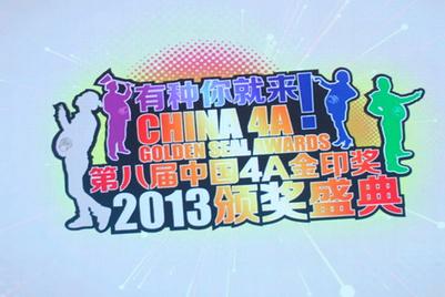 中国广告业须在国家日益增长的软实力中提升话语权