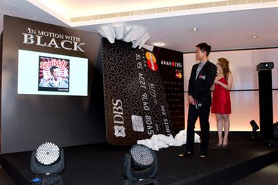 """星展银行邀古天乐代言DBS Black World MasterCard""""黑色""""礼遇"""