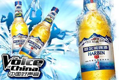 上海百比赫斩获哈尔滨啤酒创意业务