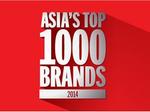 亚洲最佳品牌1000强: 中国排名揭晓