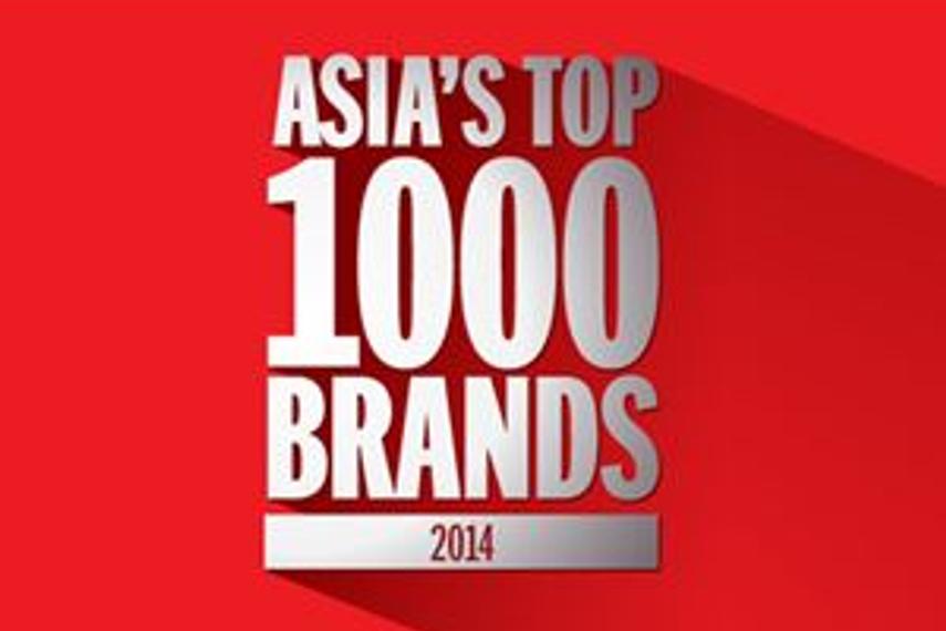 2014亚洲最佳品牌1000强: 中国排名揭晓