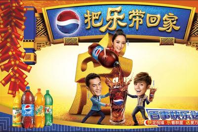 百事可乐召集中国区媒介比稿,浩腾媒体缺席