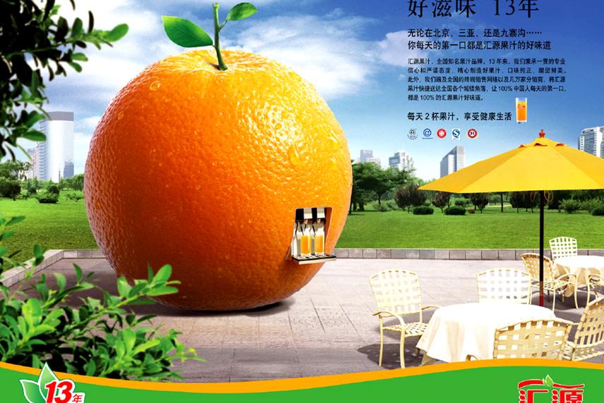 奥美中国获汇源果汁整合营销传播业务