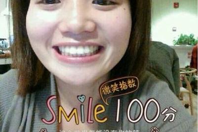 挑战者品牌中华牙膏的微笑策略