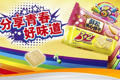 阳狮上海获康师傅饼干及糕点产品创意业务