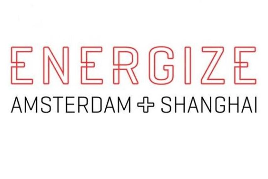 荷兰广告公司Energize关闭上海办公室