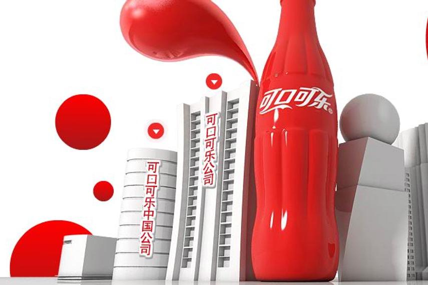 可口可乐发起创意报价征询,代理商担心创意商品化