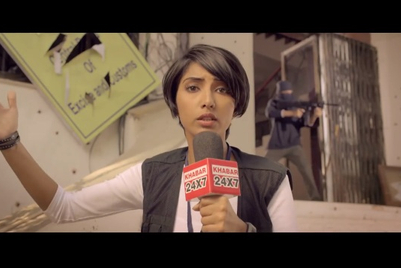 RoohAfza woos youth with 'Greed is good' premise