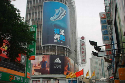 China ad spend reaches US$41 billion in first half of 2010 : CTR