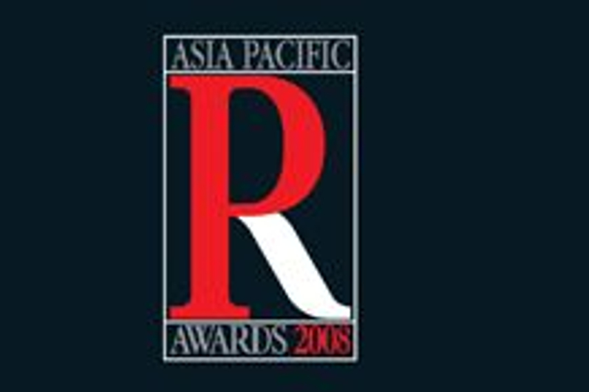 Entries open for Asia Pacific PR Awards