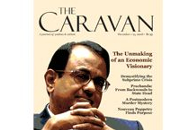 Delhi Press launches The Caravan