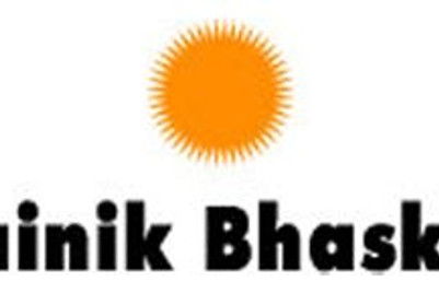 Dainik Bhaskar launches Ratlam, Simla editions