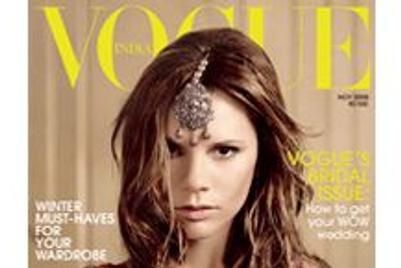 Vogue India launches contest to identify young writing talent
