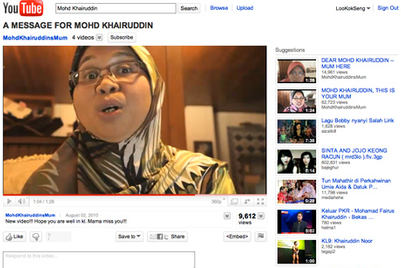CASE STUDY: Nagging mum attracts 120,000 YouTube views for Alliance Bank
