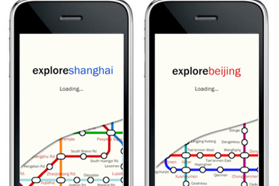 ExploreMetro app helps navigate subways in major Asian cities