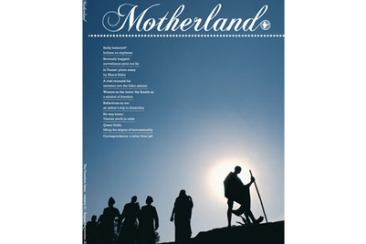 W+K Delhi brings out its own magazine 'Motherland'