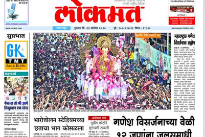 ABC reveals an all time high of 3,73,808 copies for Lokmat Pune