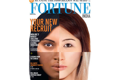 Fortune India makes its debut