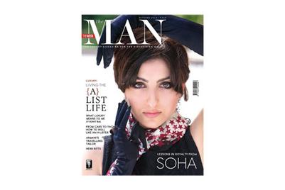 'The Man' magazine undergoes a revamp