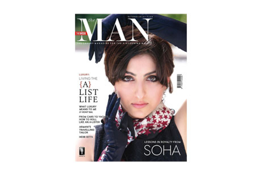 'The Man' magazine undergoes a revamp