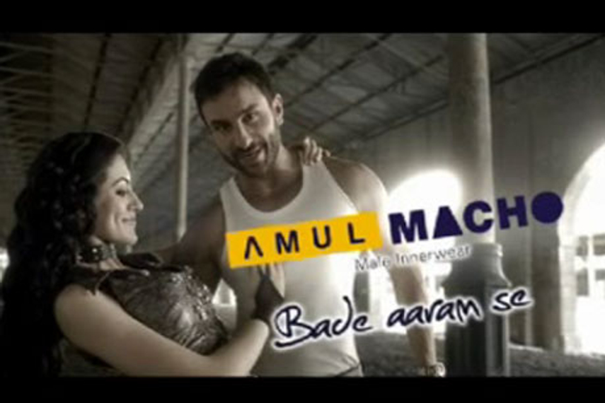 Amul Macho shifts from