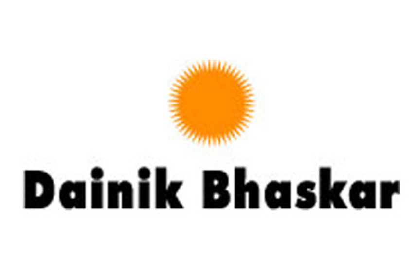 Meridian to handle creative duties for Dainik Bhaskar group