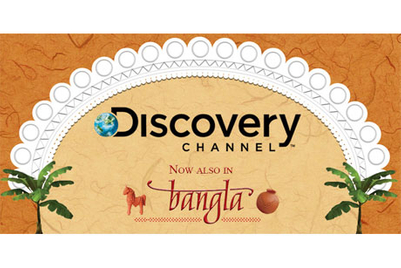 Discovery Channel launches Bangla feed