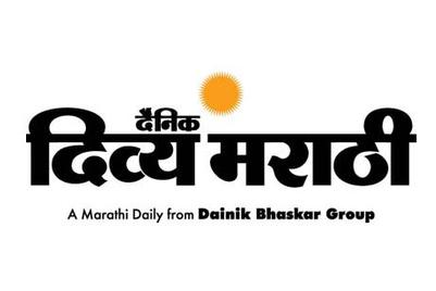 Dainik Bhaskar Group Launches Divya Marathi