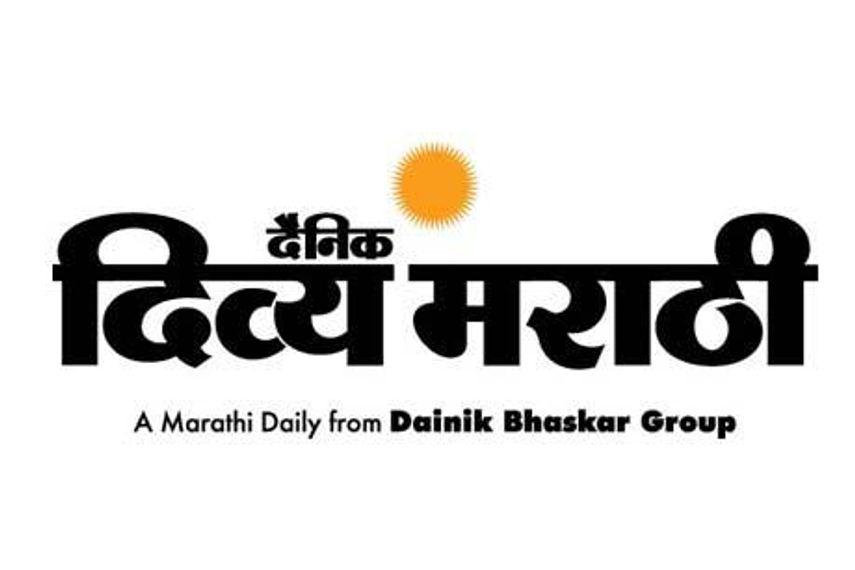 Dainik Bhaskar launches Divya Marathi in Nasik