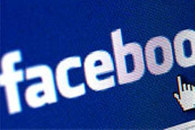 Facebook ups privacy credentials with major revamp