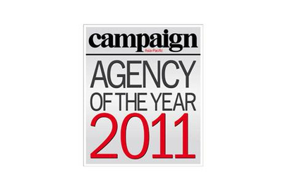 Five networks make Campaign's Agency of the Year shortlist