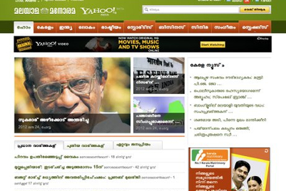 Yahoo! offers Malayalam content to Internet users in India
