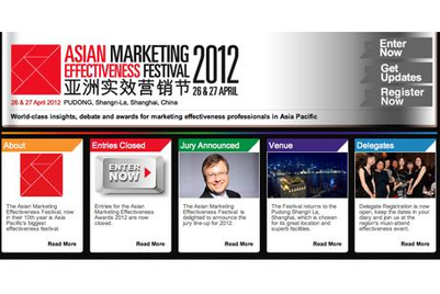 Asian Marketing Effectiveness Awards receive record number of entries