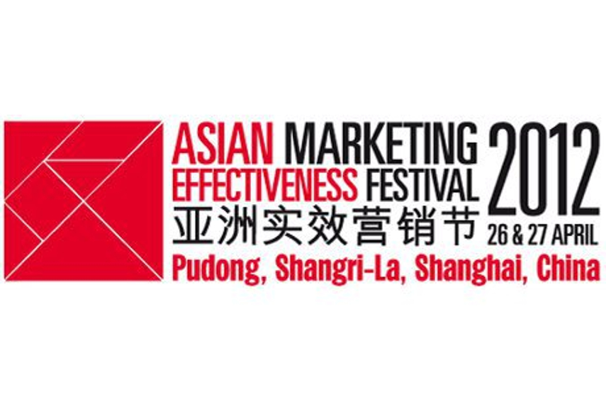 More speakers announced for Asian Marketing Effectiveness Festival 2012