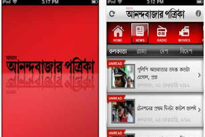 ABP group launches an iOS app - My Anandabazar