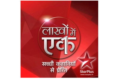 Star Plus retains social focus with Lakhon Mein Ek in Satyamev Jayate slot