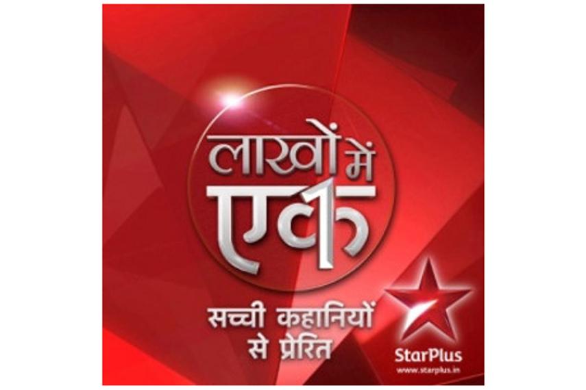 Star Plus retains social focus with Lakhon Mein Ek in Satyamev Jayate slot