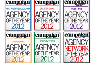 Creative, Media, Digital and Specialist Network of the Year shortlists announced