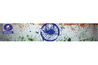 Watch the 67th Independence Day celebrations - on YouTube
