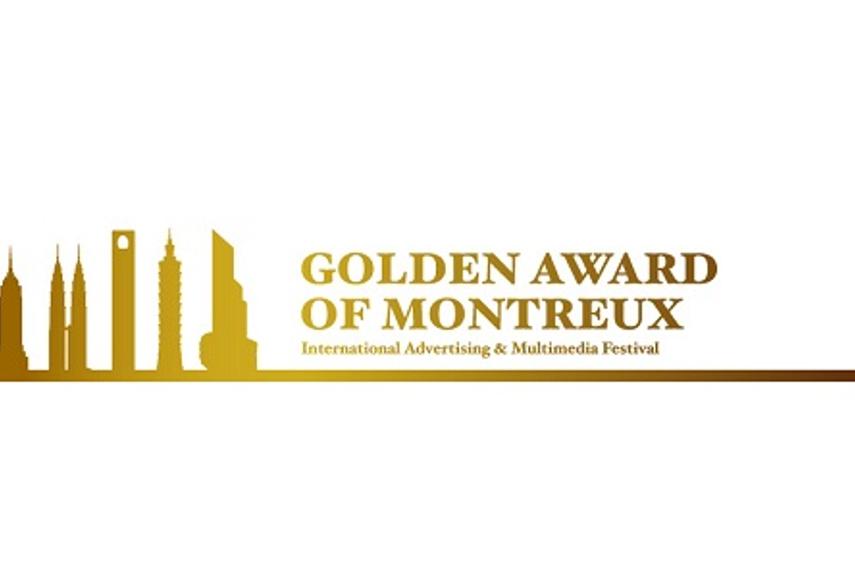 Promoted Content: Golden Award of Montreux Festival 2014 - Entries close 15 April