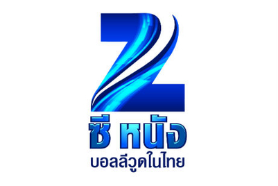 ZEEL forays in Thailand with Zee Nung