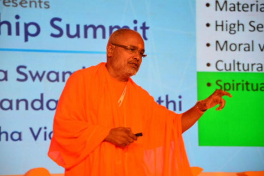 Goafest 2014: 'Happiness and comfort are not synonyms': Swami Paramatmananda Saraswatiji