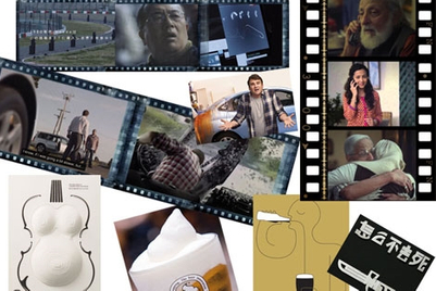 Cannes preview: Asia's best in the Lions' den