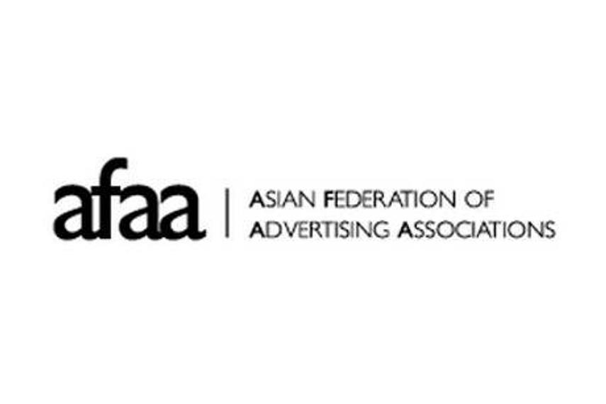 ACI picks six young pros for AFAA Fast Track
